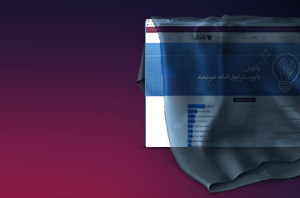 رونمایی از سایت جدید ضدویروس پادویش